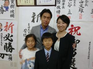 須賀 貴樹 家族 白
